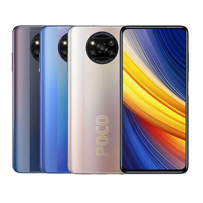 POCO X3 Pro (6G/128G) 6.67吋智慧手機