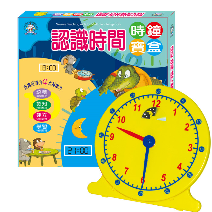 小牛津-認識時間時鐘寶盒