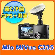 Mio MiVue C335 GPS 測速 F2.0大光圈 行車記錄器