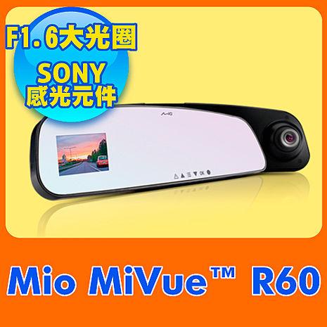 Mio MiVue R60 後視鏡行車記錄器