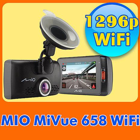 MIO Mivue 658 WIFI 1296P觸控螢幕GPS行車記錄器