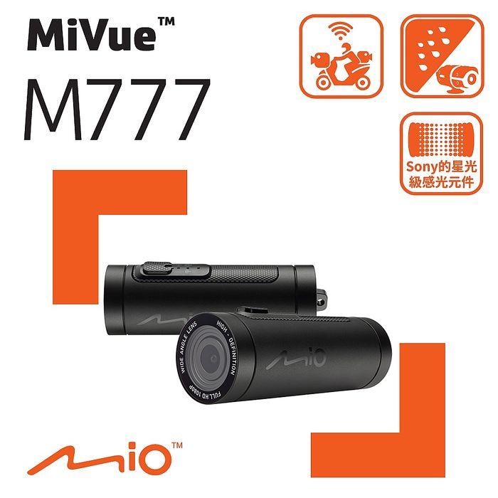 Mio MiVue M777 高速星光級 勁系列 WIFI 機車行車紀錄器