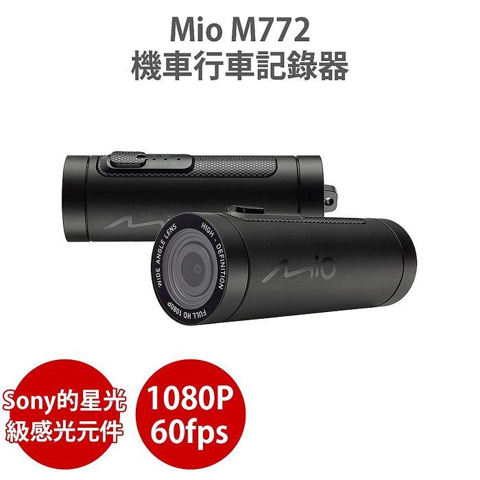 Mio M772 機車 行車記錄器