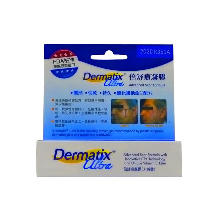 倍舒痕凝膠 Dermatix Ultra 矽凝膠 15g