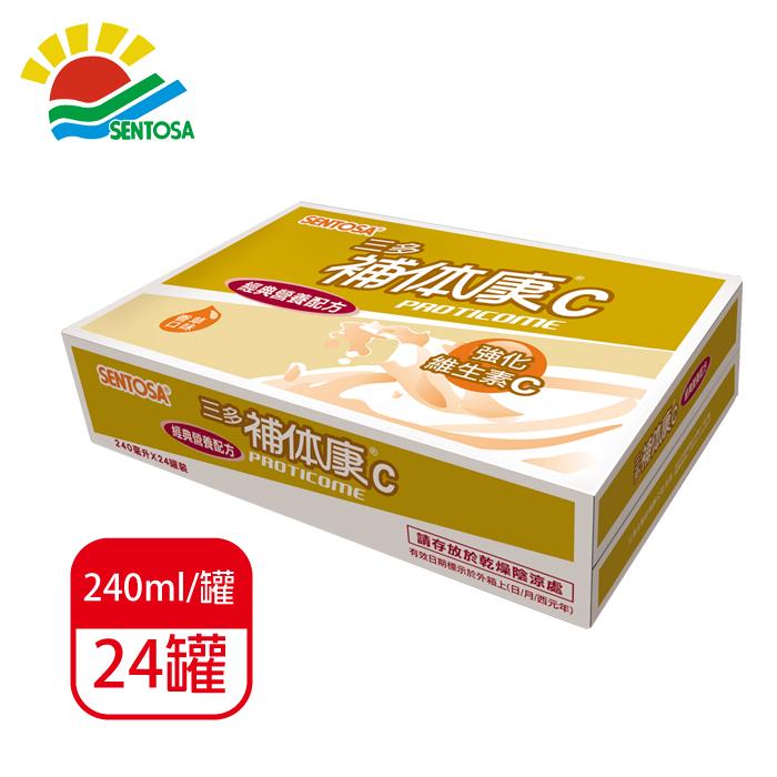 三多 補體康 C經典營養配方 240ML x24罐