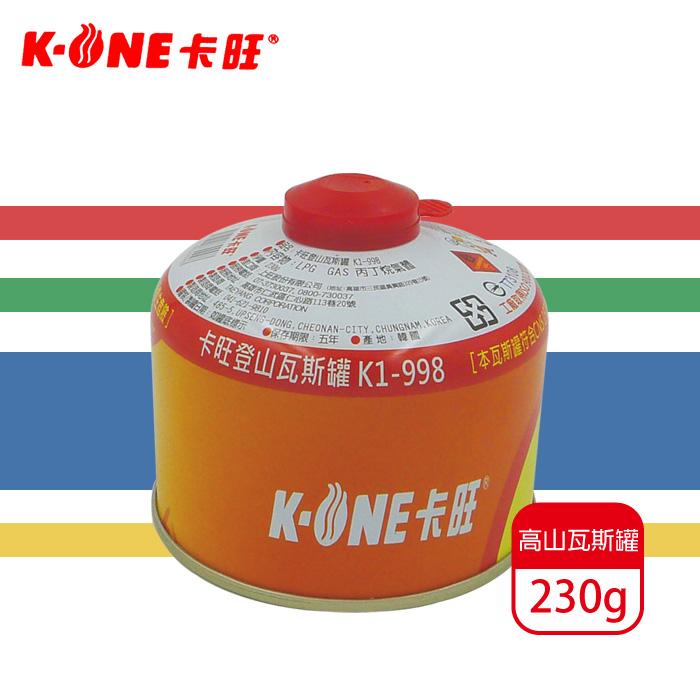 卡旺K-ONE 高山瓦斯罐 230g X2罐