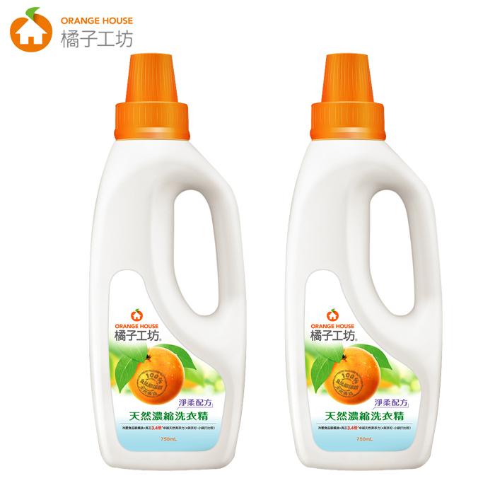 橘子工坊護手冷洗精 750ml x2瓶