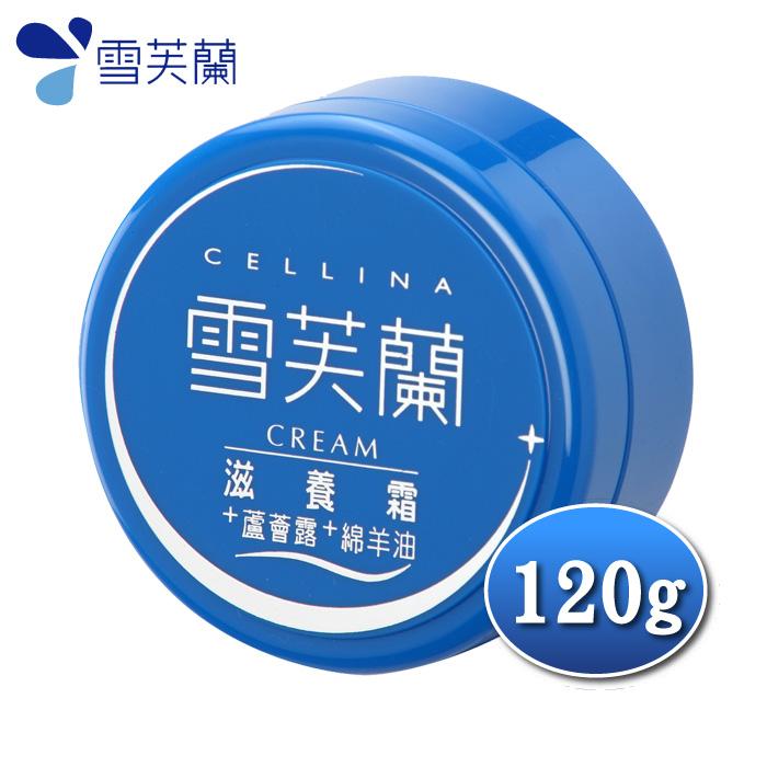 雪芙蘭營養霜120g 3瓶