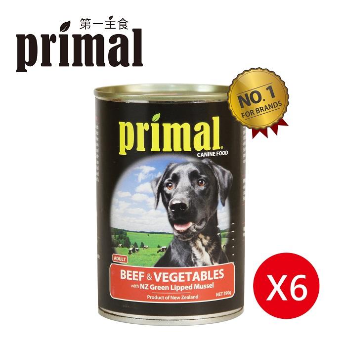 【紐西蘭/Primal/第一主食】天然無榖主食狗罐/主食罐★牛肉/蔬菜/成犬配方★ 6罐/組
