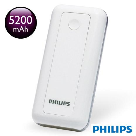 PHILIPS 5200mAh 1A 單輸出行動電源