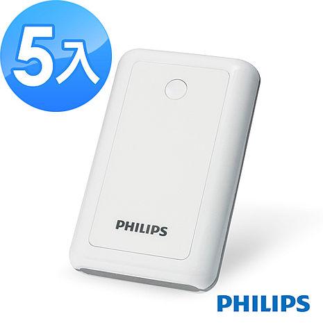 PHILIPS 7800mAh 2.1A 雙輸出行動電源-超值5入組