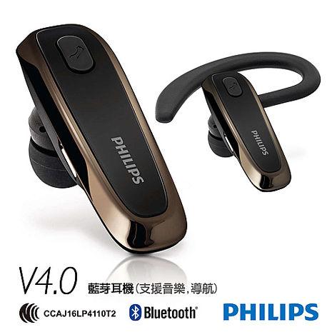 【PHILIPS 飛利浦】入耳式藍牙耳機(SHB1700)
