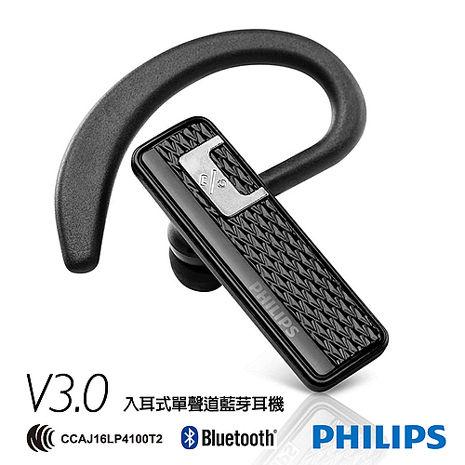 PHILIPS 飛利浦 入耳式藍牙耳機 SHB1500