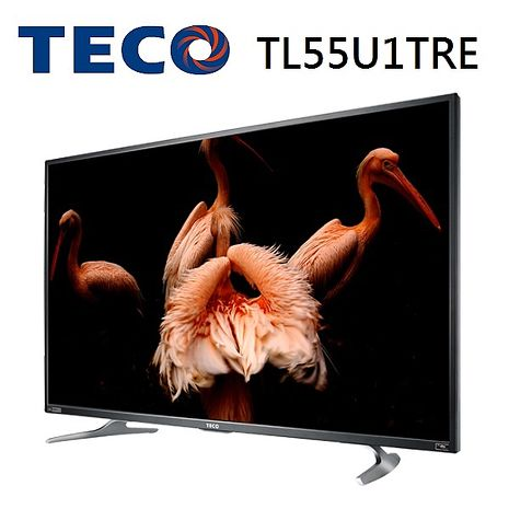 【福利品 TECO 東元】55型4K+Smart連網 液晶顯示器 TL55U1TRE+TS1317TRA(含基本安裝+舊機回收)