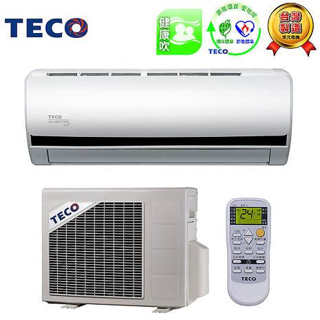 【TECO東元】(福利品)6-7坪變頻冷專分離式冷氣-MS-BV36IC/MA-BV36IC(含標準安裝/舊機回收/免運費)