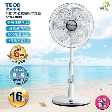 【TECO 東元】iFans 16吋DC節能遙控電風扇-XA1684BRH
