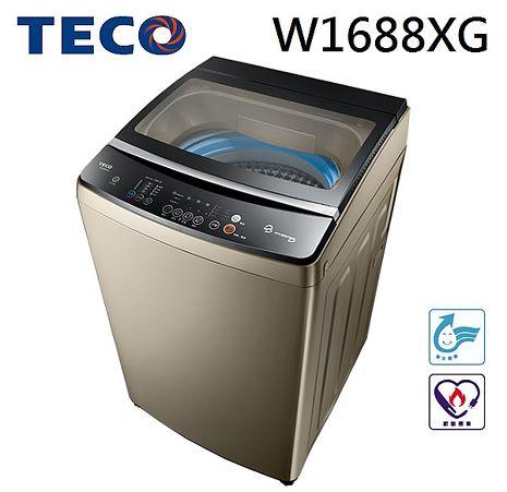 【TECO東元】16公斤DD變頻直驅洗衣機W1688XG-古典金含標準安裝/拆箱定位/舊機回收/抬上樓/免運費