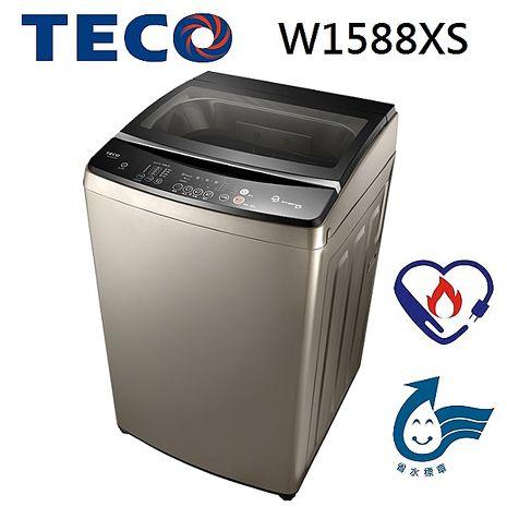 【TECO 東元】15kgDD變頻直驅洗衣機W1588XS-晶鑽銀(含拆箱定位+舊機回收)