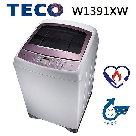 【TECO東元】13kg超音波單槽變頻洗衣機-W1391XW(含拆箱定位+舊機回收)