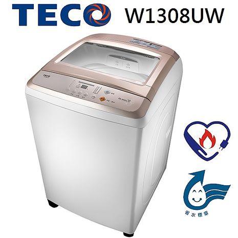 【福利品 TECO 東元】13kg FUZZY人工智慧超音波洗衣機-W1308UW(含拆箱定位+舊機回收)