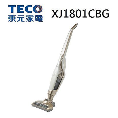 【福利品 TECO東元】2合1無線吸塵器(香檳金)XJ1801CBG