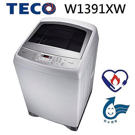 【福利品 TECO東元】13kg超音波單槽變頻洗衣機-W1391XW(含拆箱定位+舊機回收)