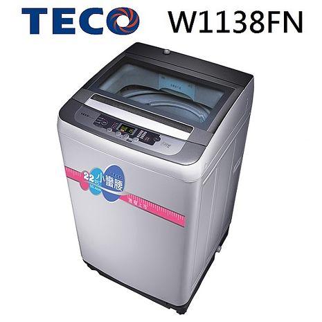 【TECO東元】11kg FUZZY人工智慧定頻小蠻腰洗衣機W1138FN