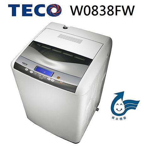 【TECO東元】8kg 靜音定頻單槽洗衣機-W0838FW(含基本安裝+舊機回收)