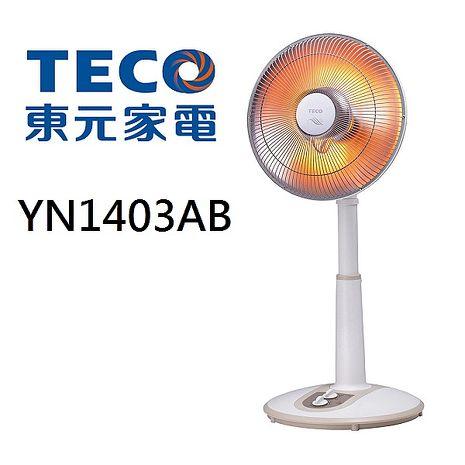 【TECO 東元】14吋鹵素式電暖器-YN1403AB