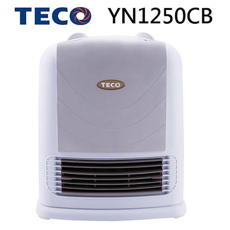 【TECO 東元】陶瓷電暖器-YN1250CB