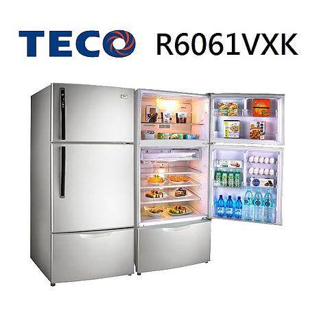 【福利品TECO東元】600L變頻三門冰箱(琉璃金)-R6061VXK(含拆箱定位/舊機回收/抬上樓/免運費)