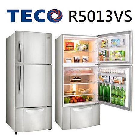 【福利品TECO東元】503L三門冰箱-R5013VS(含拆箱定位/舊機回收/抬上樓/免運費)