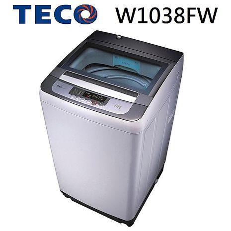 【福利品 TECO東元】10kg FUZZY人工智慧小蠻腰定頻洗衣機-W1038FW(含基本+舊機回收)