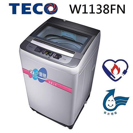 【福利品 TECO東元】11kg FUZZY人工智慧定頻小蠻腰洗衣機-W1138FN(含基本安裝+舊機回收)