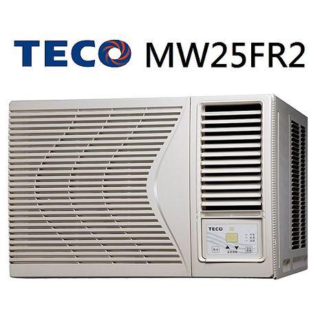 【福利品 TECO東元】4-6坪 定頻高效能右吹式窗型冷氣-MW25FR2(含標準安裝+舊機回收)