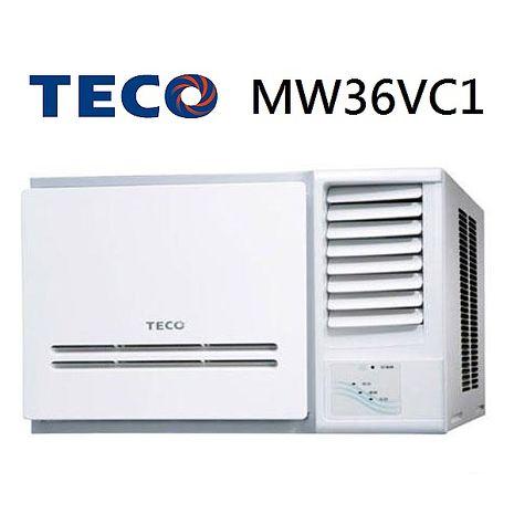 【福利品 TECO 東元】7-8坪DC直流變頻右吹式窗型冷氣 MW36VC1(含基本安裝+舊機回收)