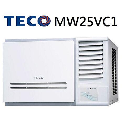 【福利品 TECO 東元】5-7坪DC直流變頻右吹式窗型冷氣 MW25VC1(含基本安裝+舊機回收)