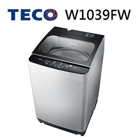 【TECO東元】10kg勁‧淨‧靜定頻洗衣機-W1039FW(含基本安裝)