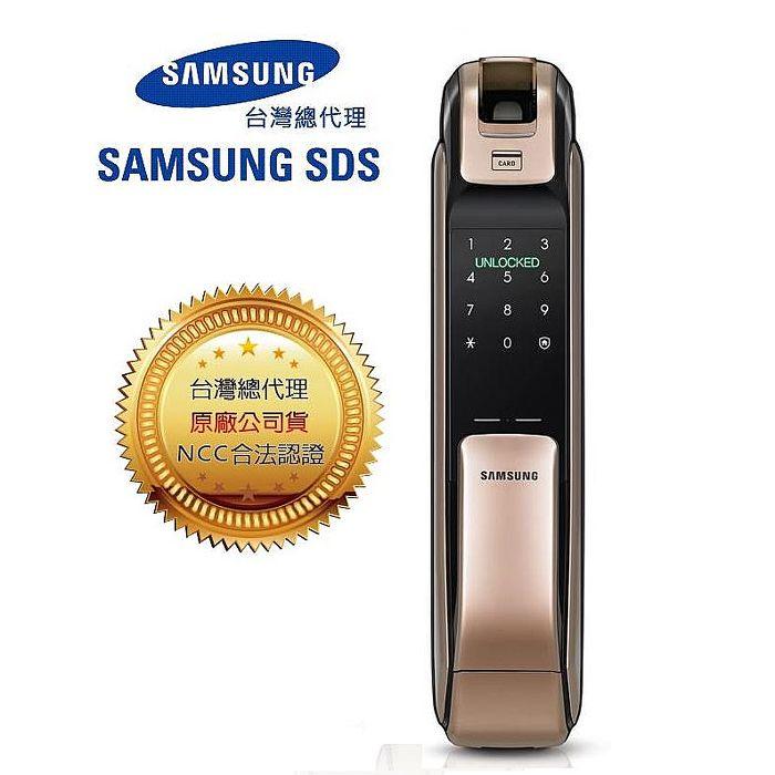 三星電子鎖SHP-DP728(金)APP 指紋 感應卡 密碼 雙鎖舌 鑰匙 推拉手把【台灣總代理公司貨】