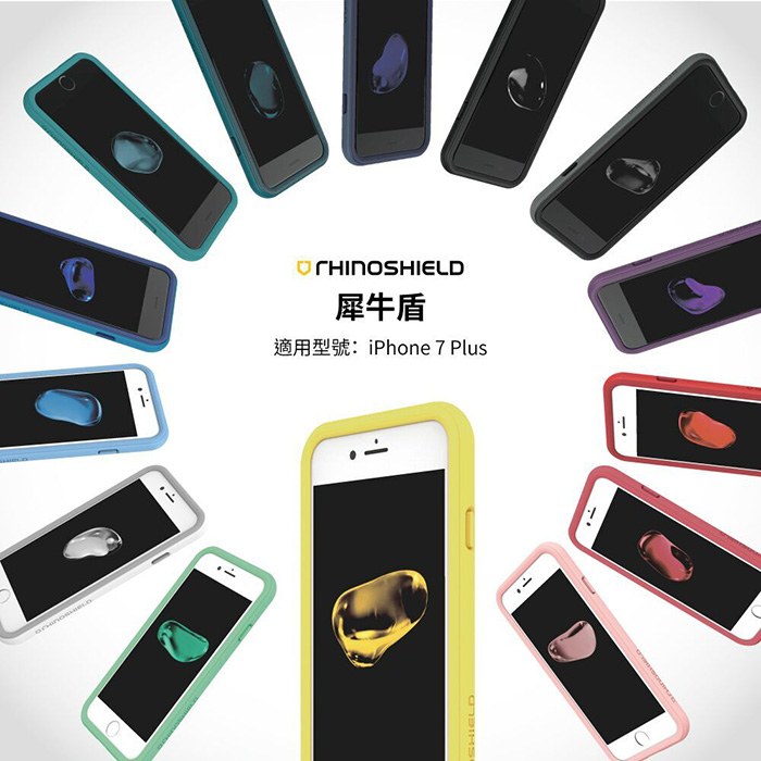 犀牛盾iPhone 8/7 Plus (5.5吋) CrashGuard防摔邊框殼iPhone 8/7 Plus-裸粉