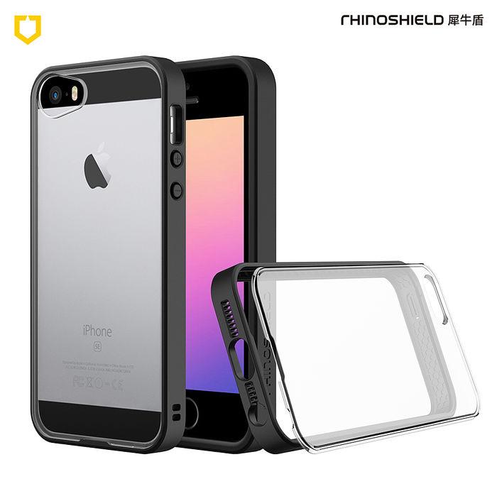 犀牛盾 iPhone 5/5s/SE Mod 邊框背蓋兩用殼