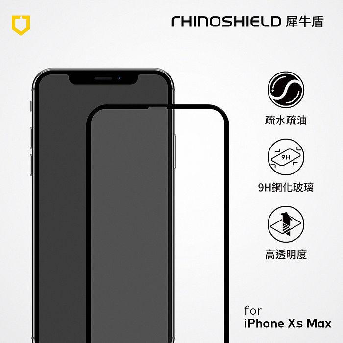 犀牛盾 iPhone XS Max 9H 3D滿版玻璃保護貼