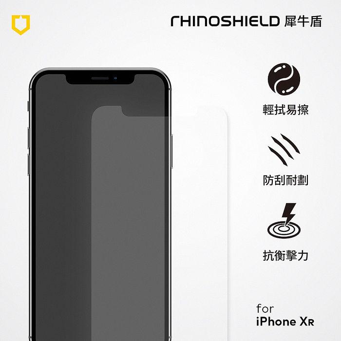 犀牛盾 iPhone XR 耐衝擊手機螢幕保護貼