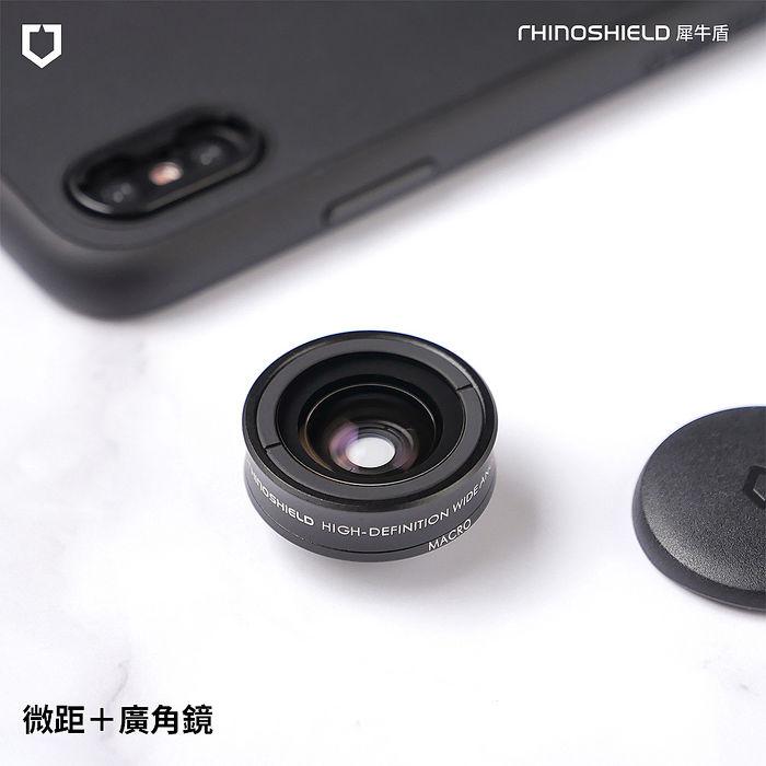 犀牛盾 微距+廣角鏡頭 -【新代】手機專用擴充鏡頭