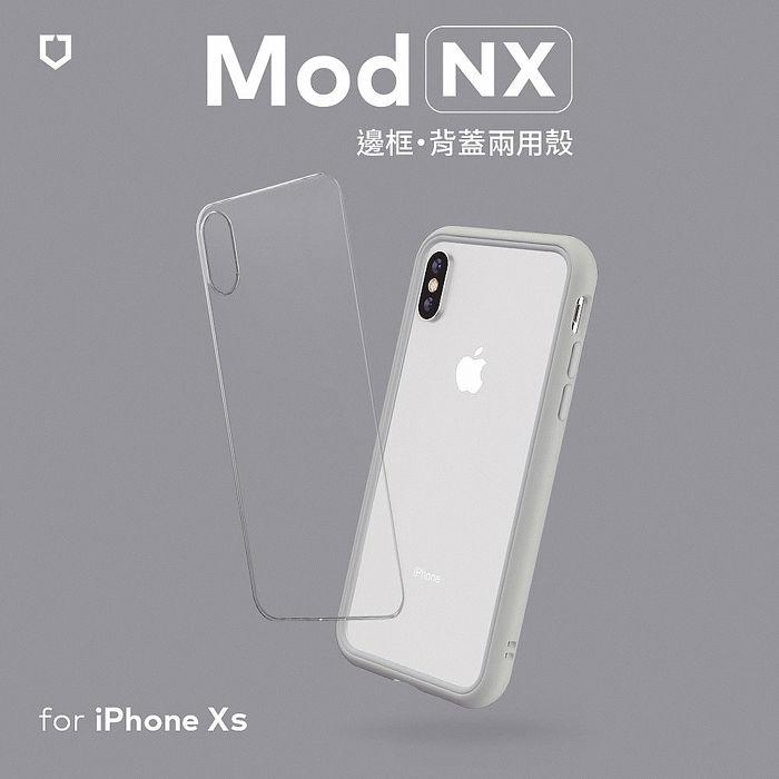 犀牛盾 iPhone XS Mod NX 邊框背蓋兩用殼  新色:軍綠/淺灰/薰衣紫