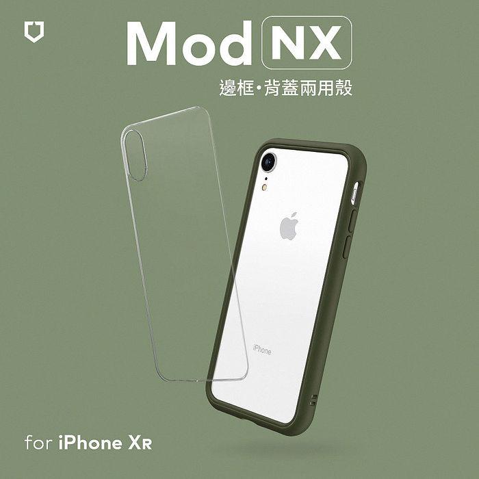 犀牛盾 iPhone XR Mod NX 邊框背蓋兩用殼  新色:軍綠/淺灰/薰衣紫