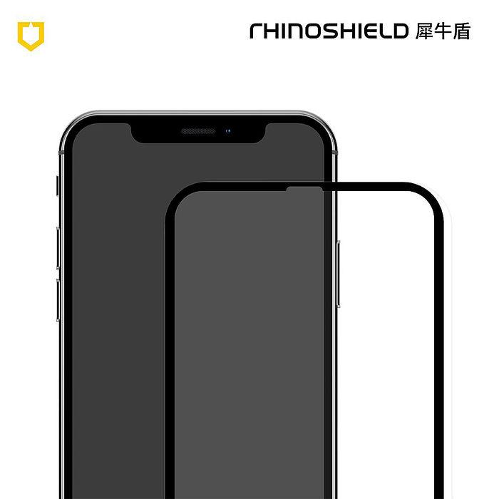 iPhone 9H 2.5D平面滿版玻璃保護貼-犀牛盾