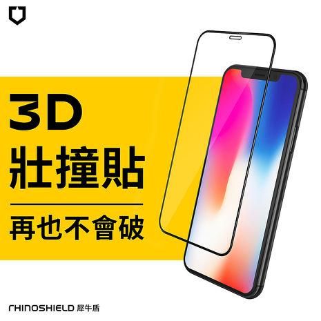 犀牛盾 iPhone 11/11 Pro/11 Pro Max/ X/XS / XR / XS Max 3D 壯撞貼[手機螢幕保護貼-3D全滿版覆蓋]