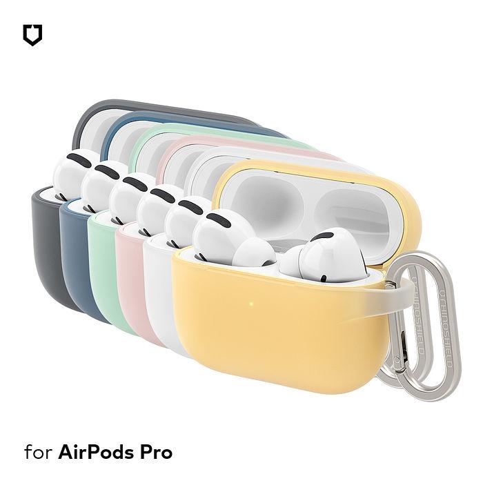 犀牛盾 AirPods Pro 無線耳機防摔保護套