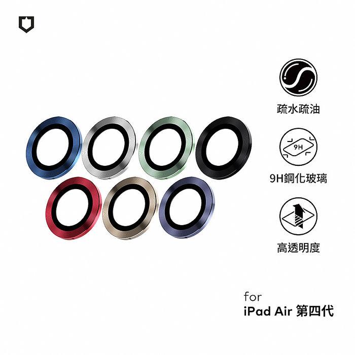 犀牛盾 iPad Air 2020 10.9吋(第4代) 9H 鏡頭玻璃保護貼[兩片/組]